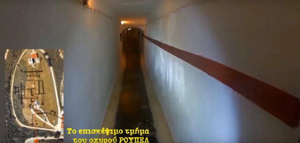 VIDEO : Σταθμός Διοικήσεως Οχυρού Ρούπελ (επισκέψιμο τμήμα)