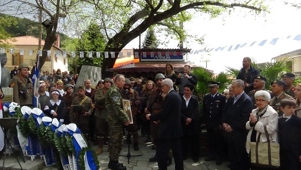 Ομιλία στο ετήσιο μνημόσυνο του ήρωα λοχία Δημητρίου Ίτσιου